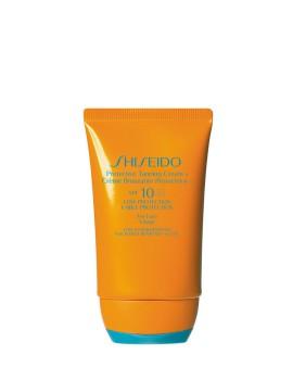 Protective Tanning Cream SPF 10 Crema Solare Shiseido